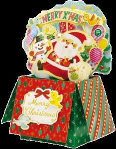 ライト&メロディープレゼントボックス