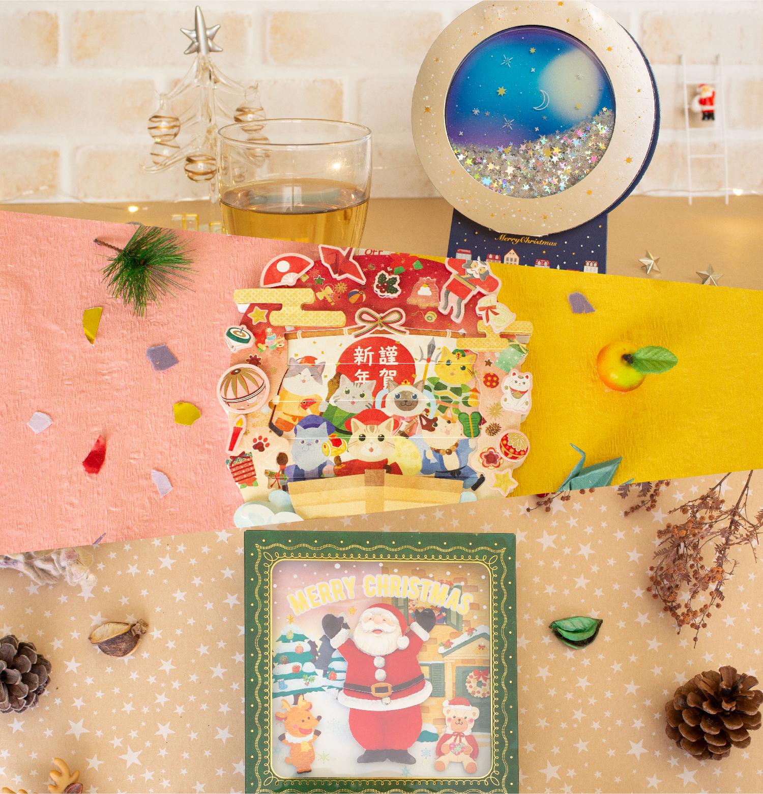 グリーティングカード | クリスマスカード | 興和紡株式会社